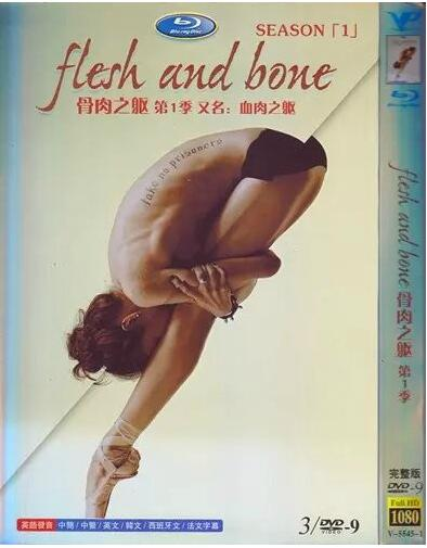 Flesh and Bone Season 1 DVD Box Set