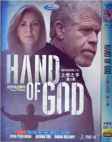 Hand of God Season 1 DVD Box Set