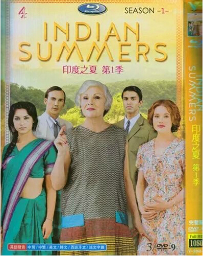 Indian Summers Season 1 DVD Box Set