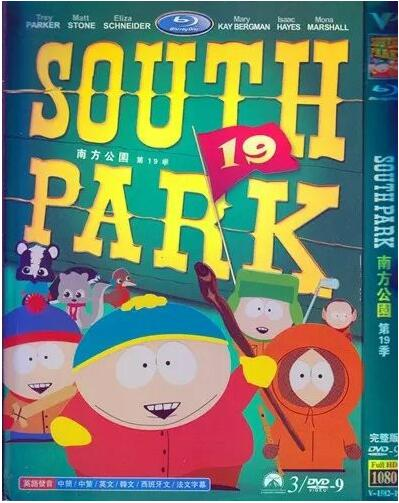 South Park Season 19 DVD Box Set