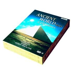 BBC Ancient World Series DVD Boxset