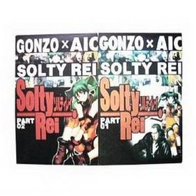 Solty Rei Complete Series Episode 1-24 DVD Boxset